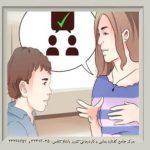 کلماتی که نیاز است کودک دقیق استفاده کند استفاده کنید 150x150 - اکولیلیا یا اکولالیا چیست و روشهای درمان و کاهش آن چیست؟