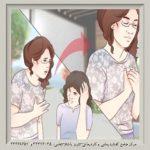 درمان اکولالیا مرکز جامع گفتاردرمانی و کاردرمانی تبریز یاشام